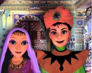 Aladdin300